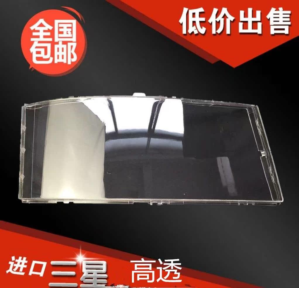 陕汽德龙M3000主大灯灯罩德龙F3000主大灯灯罩PC1罩硬化处理优质