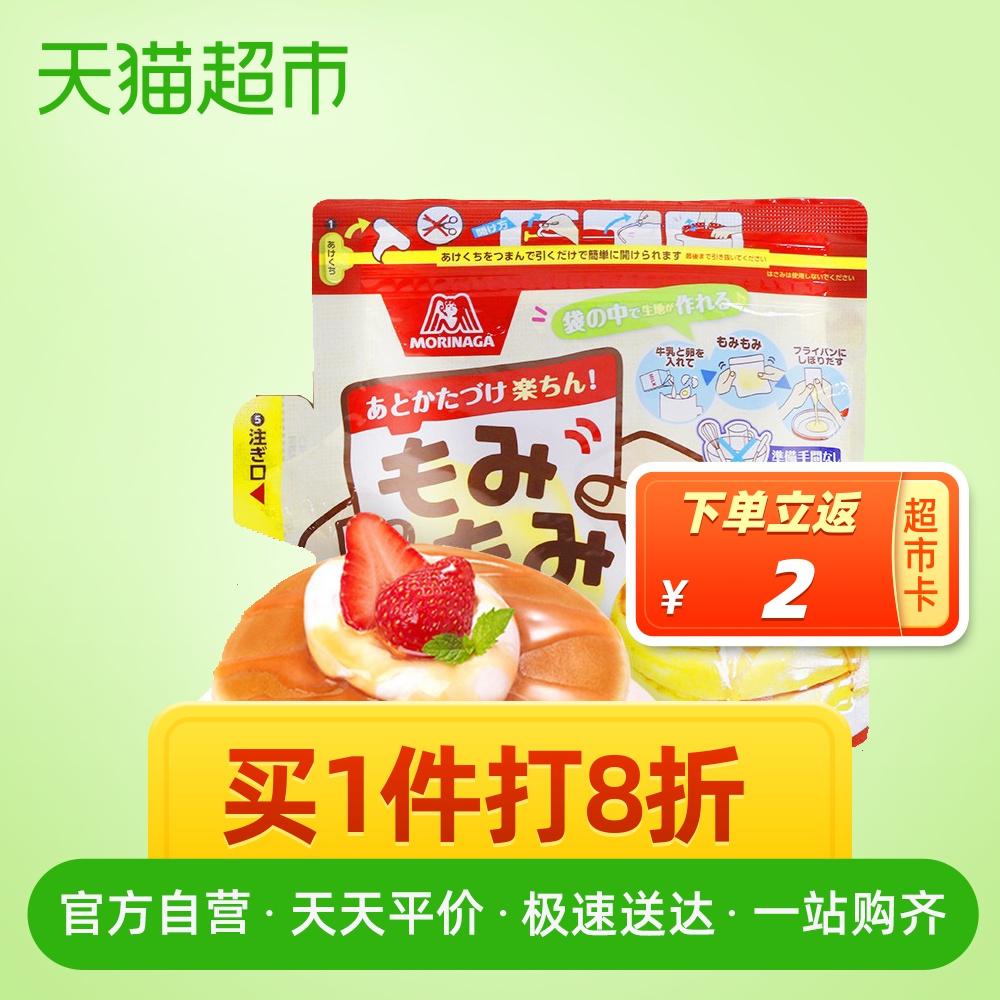 森永日本进口松饼粉捏捏装方便装120G营养早餐舒芙蕾华夫饼预拌粉