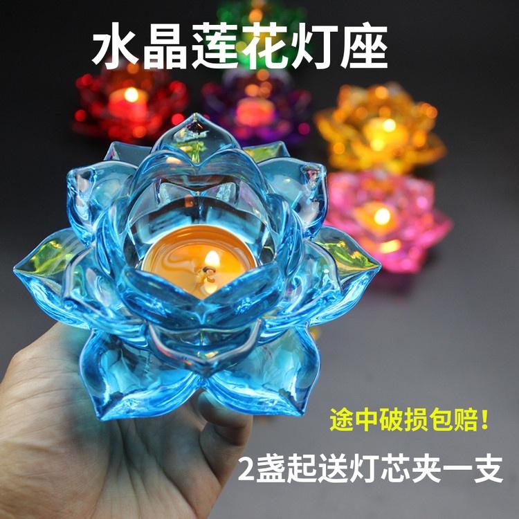 Масленные свечи Артикул 531455903603
