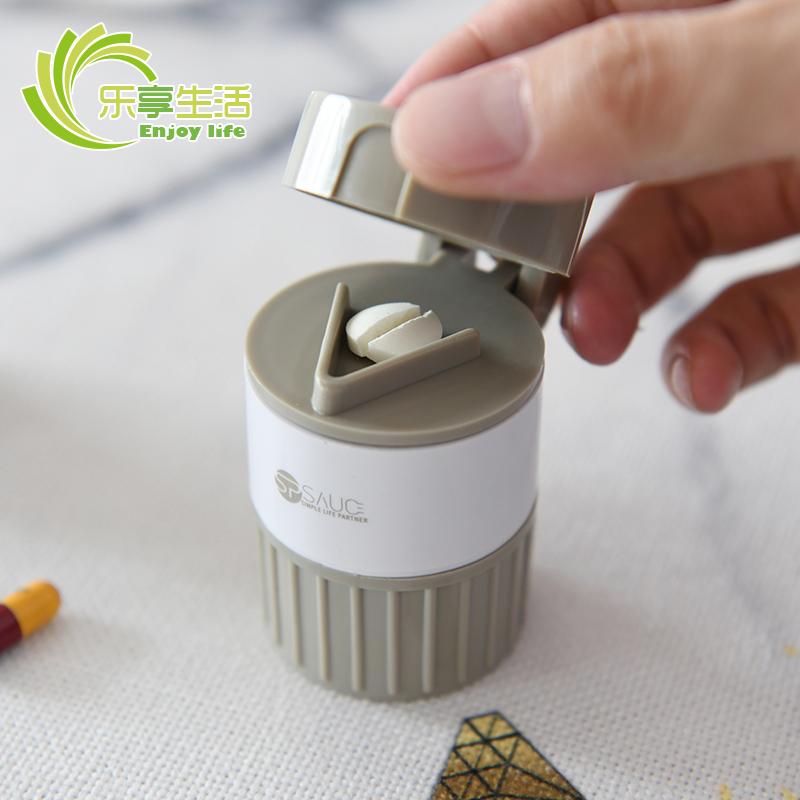 券后19.90元日本便携切药器研磨药粉分装药盒随身迷你儿童多功能切药器存药盒