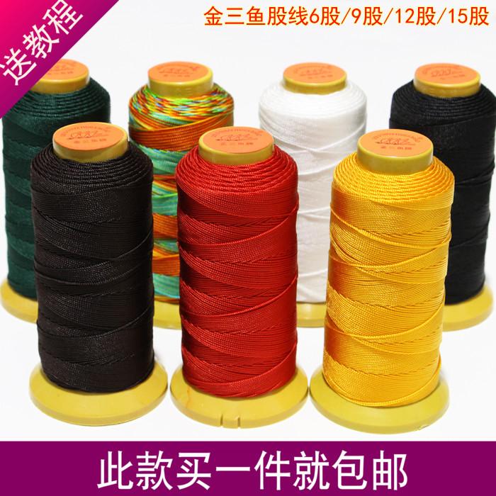 Керамический багет Артикул 521169151078