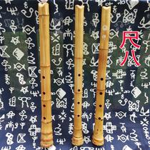 天唯尔正宗日式五孔尺八竹根日本短箫唐歌外切口玉屏南箫包邮