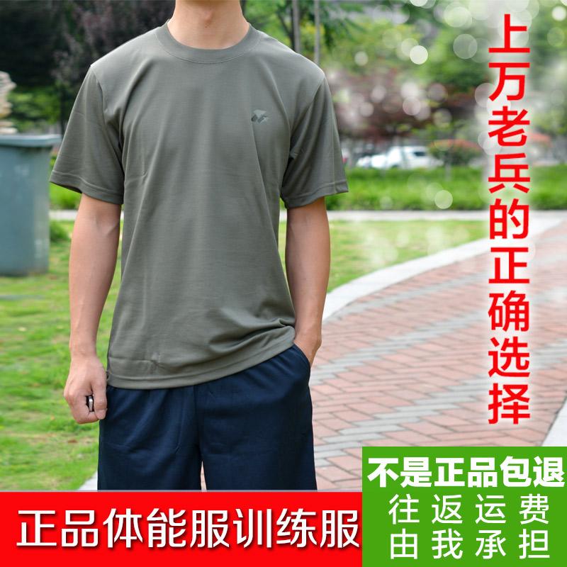 Аутентичные новые модель S07 тело может обучение костюм короткий рукав тело может шорты круглый вырез t футболки быстросохнущие лето модельа
