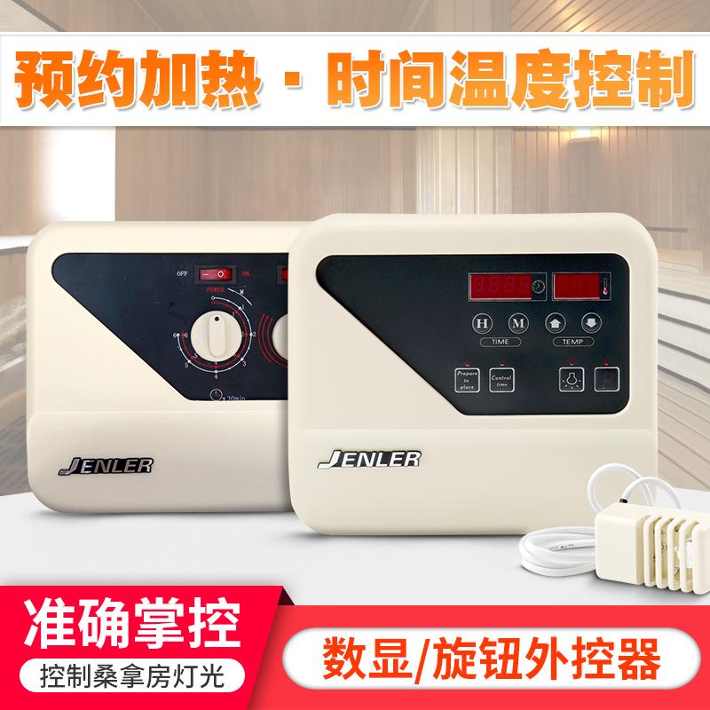 Оборудование для контроля температуры в аквариуме Артикул 36339096876