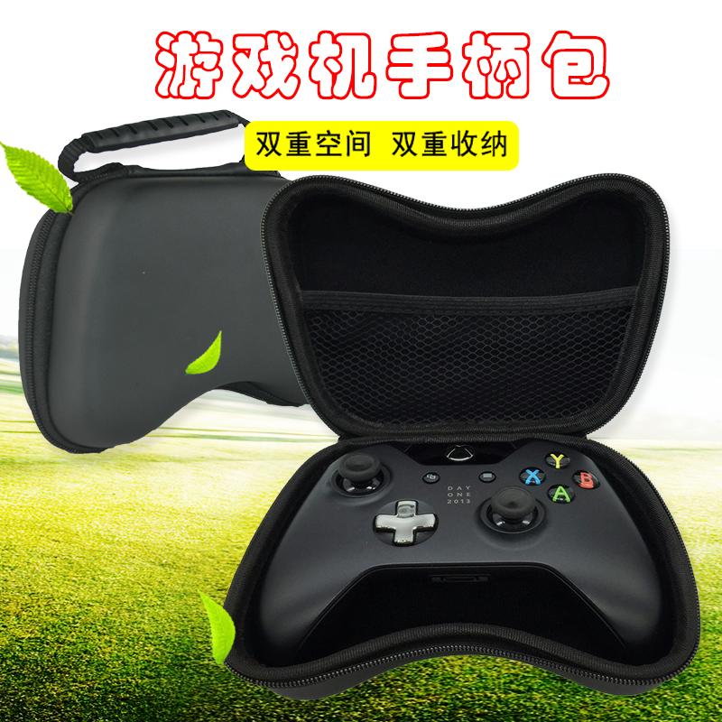 任天堂switch pro游戲機手柄包XBOX ONE保護包ps4收納包eva硬殼包