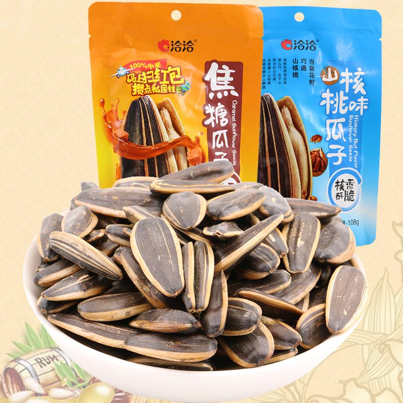 洽洽焦糖瓜子/山核桃味瓜子 恰恰葵花籽休闲零食炒货食品108g*5袋