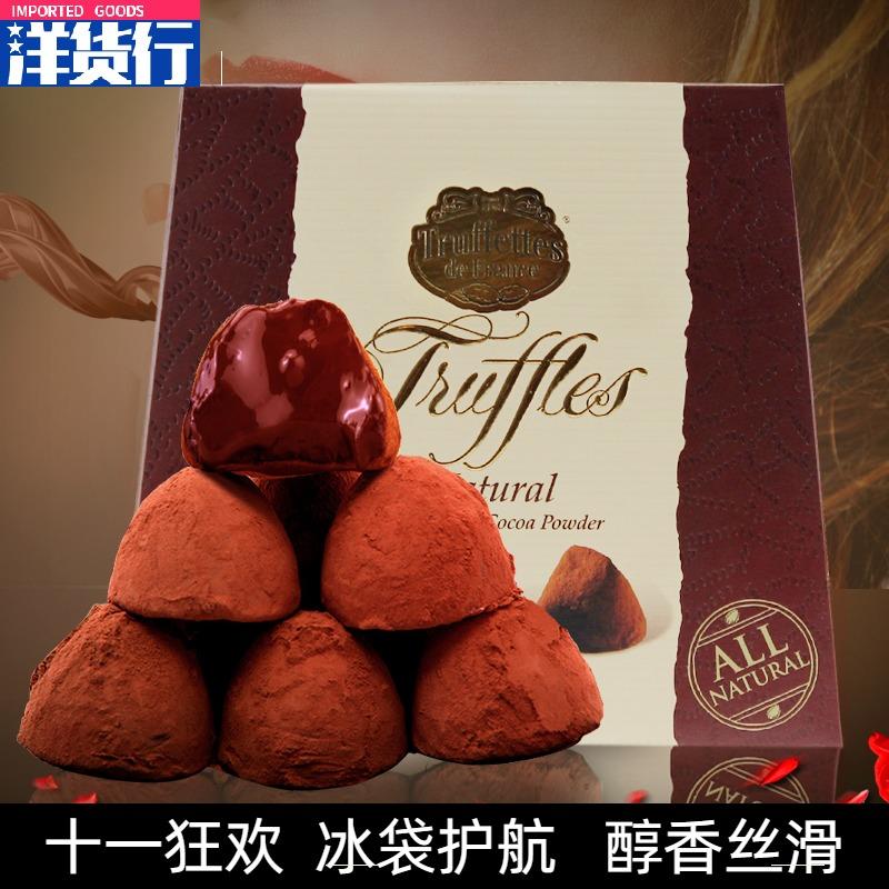 五折促销法国truffles松露巧克力进口零食原味黑巧克力中秋年货送礼盒1kg