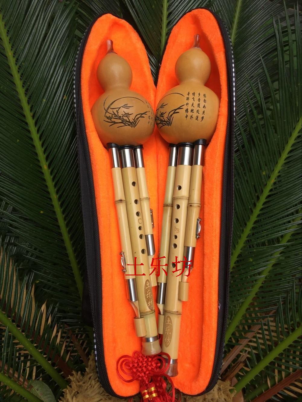 Sanyin bamboo gourd silk 268 yuan (Xinjiang, Qinghai, Inner Mongolia, three northeastern provinces of Tibet, plus 10 yuan)