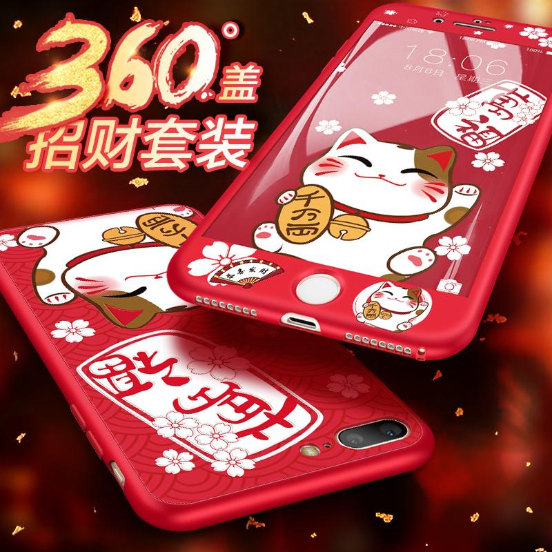 苹果手机壳韩国