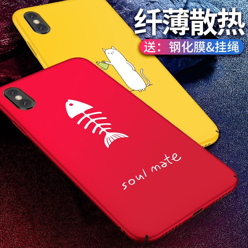 景为iPhoneX手机壳套苹果X女款磨砂8x全包防摔10潮牌iponex新款硬