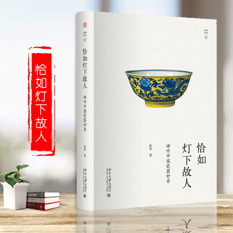 Книги о фарфоровых изделиях Артикул 616604866547