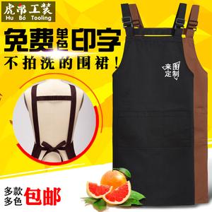 围裙定制logo印字奶茶餐饮店超市纯棉夏季薄款防水透气女工作服男