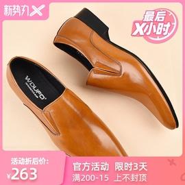 头层牛皮韩版时尚男士尖头皮鞋男英伦商务正装一脚蹬真皮男鞋潮