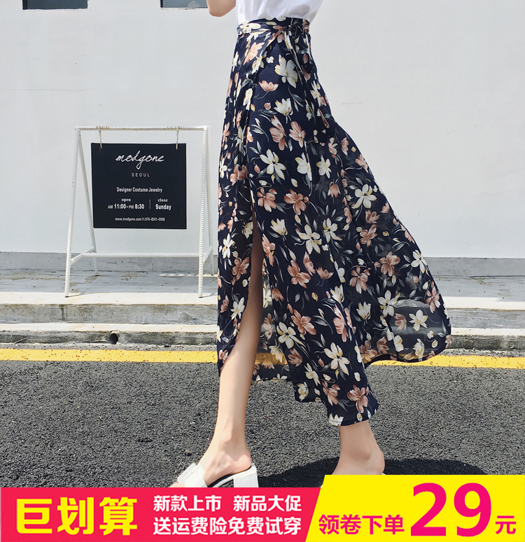 一片式半身裙女夏2017新款雪紡系帶高腰不規則小清新碎花長裙套裝