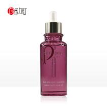 面部緊致美白液態肌底肌膚之鑰精華油CPB日本代購正品全效修護