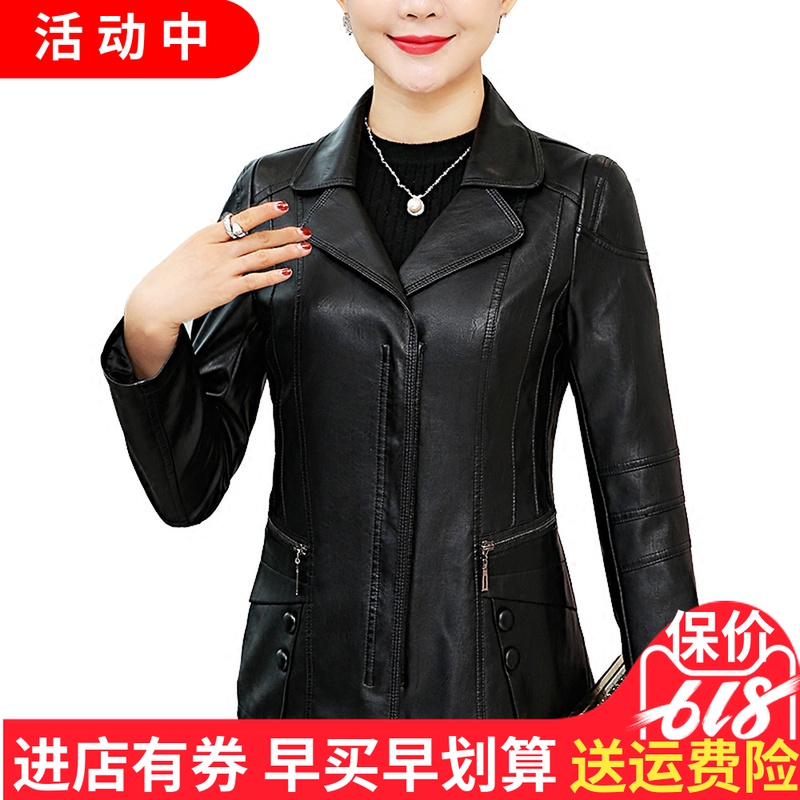 Autumn leather women's short coat, mother's leather jacket, middle-aged and old women's wear, spring and autumn PU leather jacket trend