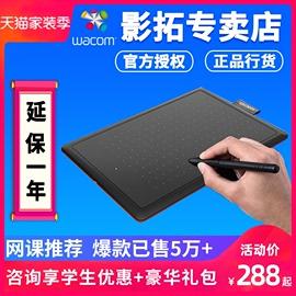 wacom手绘板ctl472数位板bamboo绘图板微课网课手写板学习绘画板
