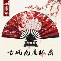 九尾狐扇子男女式古风中国风汉服配饰随身红彼岸花折扇流苏折叠扇