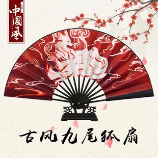 九尾狐扇子男女式 古风中国风汉服配饰随身红彼岸花折扇折叠扇定制