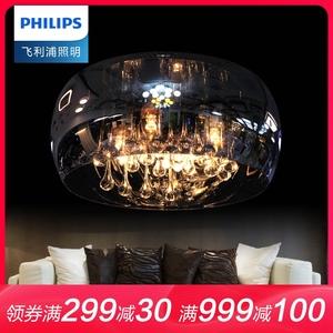 飞利浦吸顶灯LED灯具灯饰客厅卧室灯典漾现代简约大气时尚水晶灯