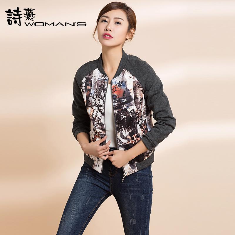 诗燕长袖水墨印花夹克2017春装新款韩版女装外套棒球服女71405