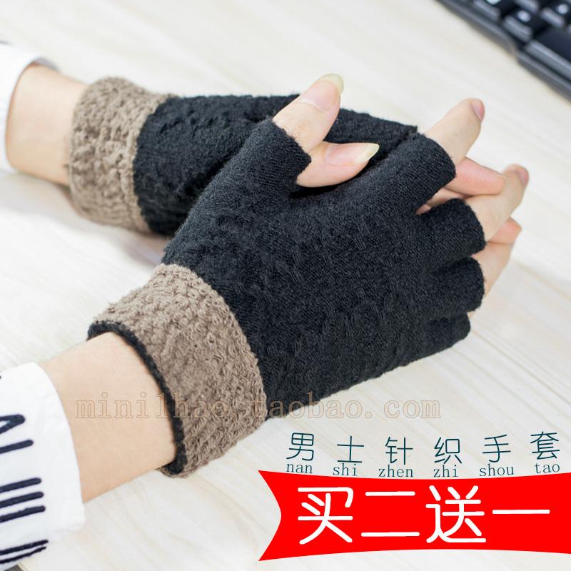 Winter Korean fashion warm mens Half Finger Gloves special price winter trendy mens cool dew pointer knitting wool gloves