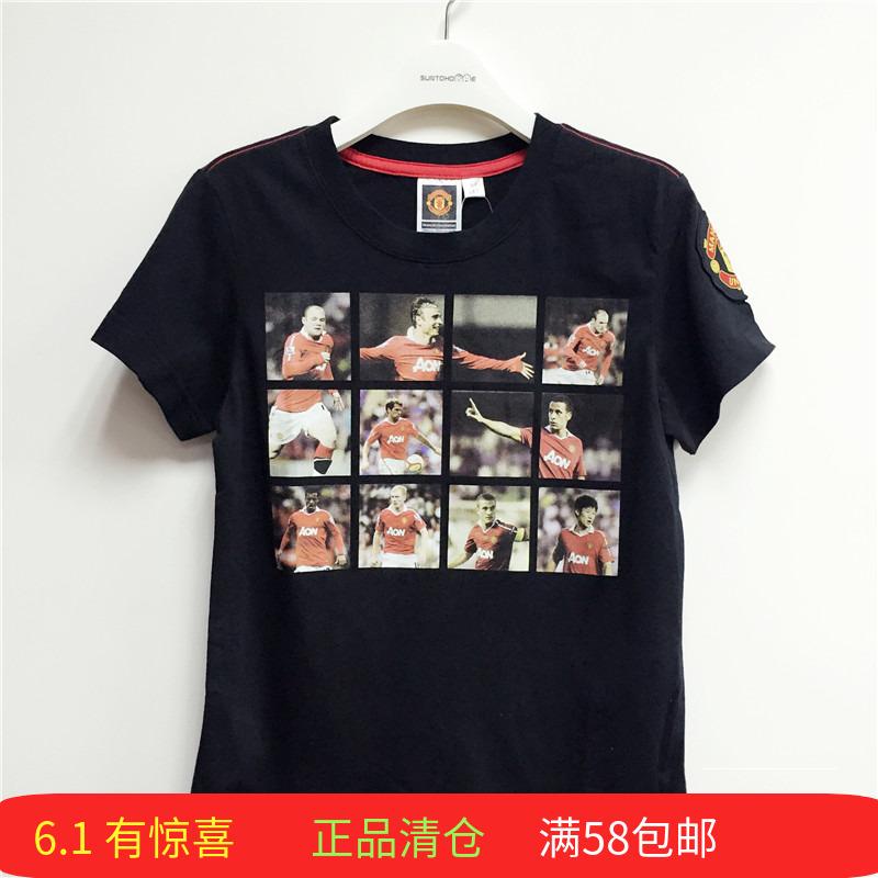 博士蛙男童大童夏装纯棉短袖T恤  MT652065 不退不换