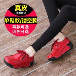 真皮摇摇鞋女2020春季新款厚底松糕鞋女坡跟单鞋增高休闲豆豆女鞋