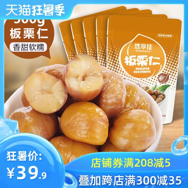 Украшения для китайского Нового года /  Китайские фонарики Артикул 583209842956