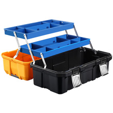 Three layers of folded hardware plastic toolbox multi-functional portable tools box of large household receives electrical maintenance