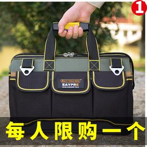 耐磨电工工具包男帆布大加厚多功能维修安装木工手提小便携收纳袋