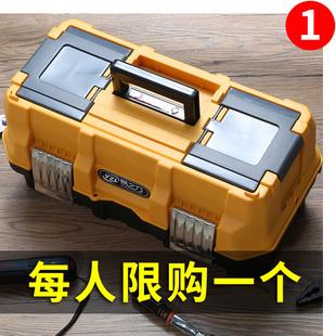 工具箱多功能维修手提式家用大号小号收纳盒五金三层箱子电工折叠