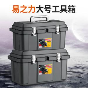 五金工具箱家用多功能手提式维修工具大号汽车电工车载收纳盒套装