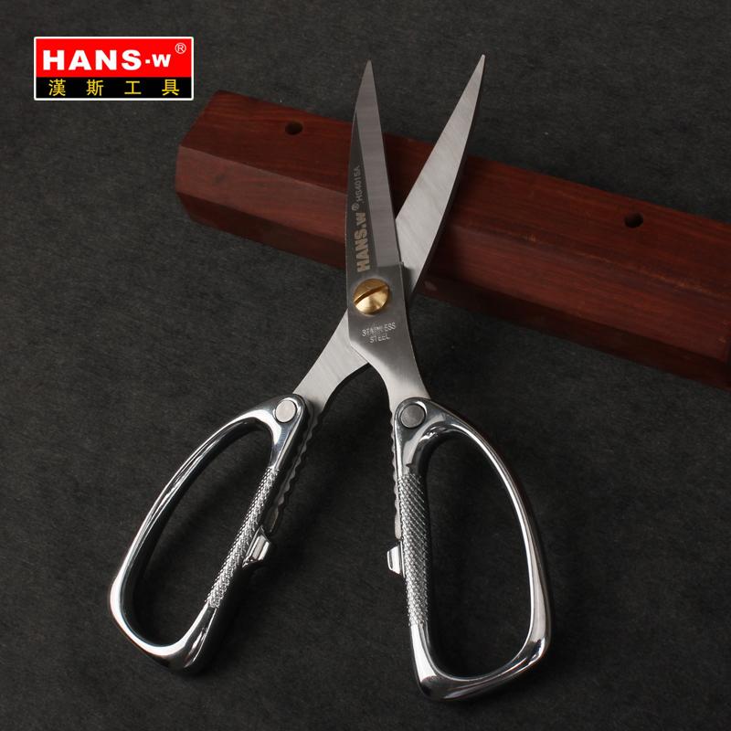 漢斯 電工剪刀 多 剪子不鏽鋼 剪線槽電線鐵皮塑料工業剪刀