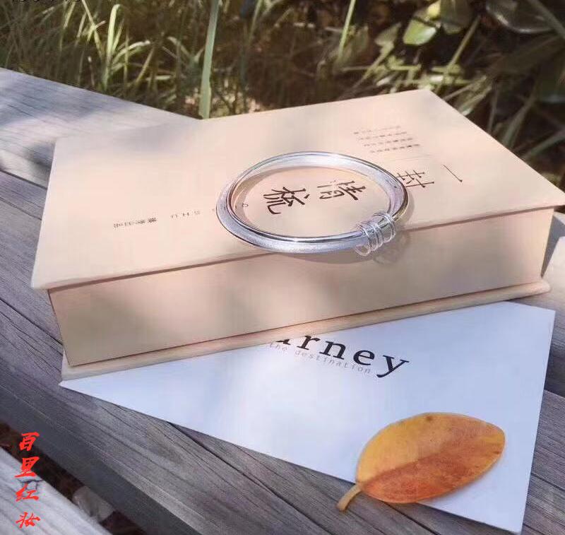 99足银韩式银饰手镯女生日情人节礼物送女性朋友送妈妈