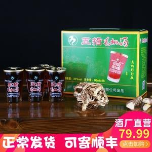 龙乡贡五指毛桃根酒新装80MLX16杯广东河源客家特产送礼养生保健