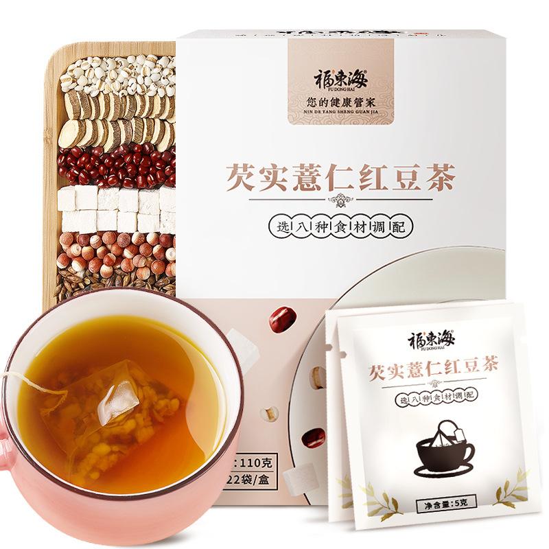 券后39.00元红豆芡实霍思燕同款女性组合祛湿茶