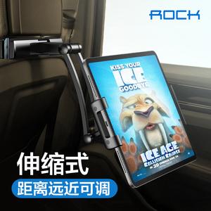领10元券购买ROCK车载手机平板支架iPad电脑汽车用后排后座车内多功能车上磁吸