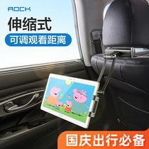度旋转可伸缩吸盘式卡扣固定车辆座架挂360车载手机支架万能通用