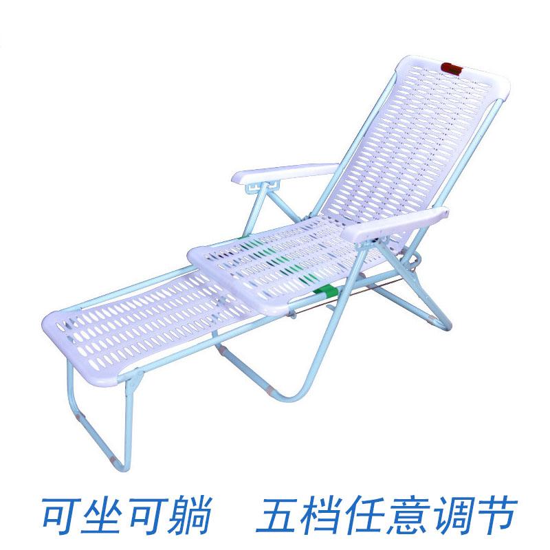 躺椅折叠午休午睡塑料沙滩椅家用成人便携沙发懒人休闲靠椅子阳台