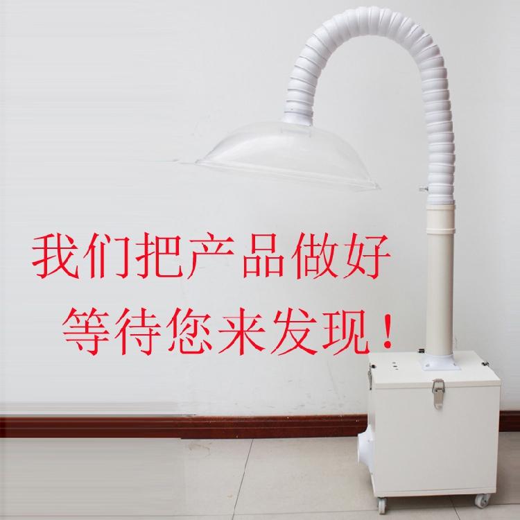 艾灸烟雾净化器
