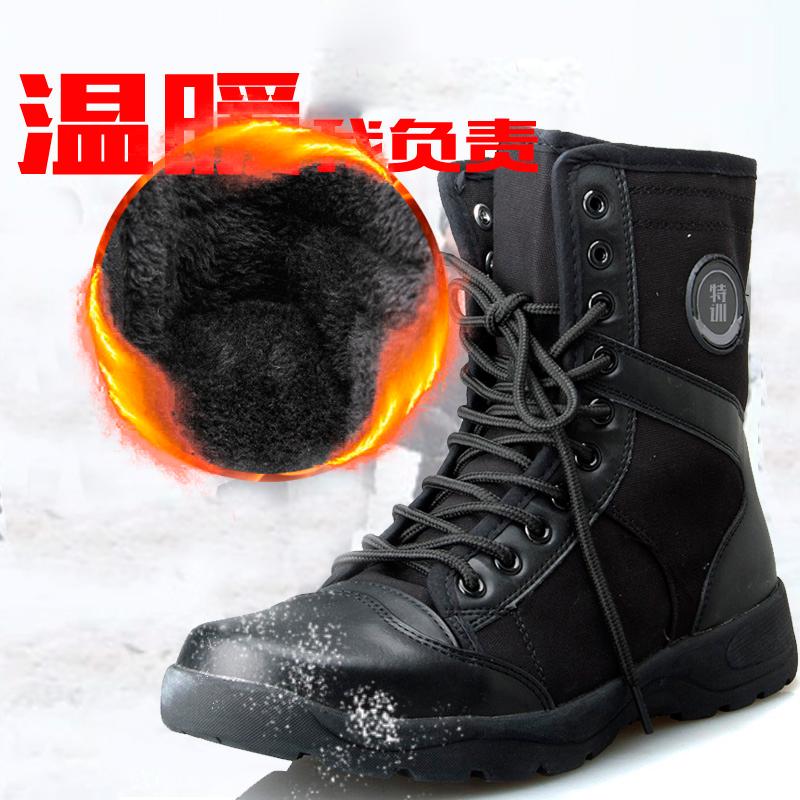冬季军靴男特种兵加绒保暖棉靴户外战术靴超轻作战靴作训靴保安鞋