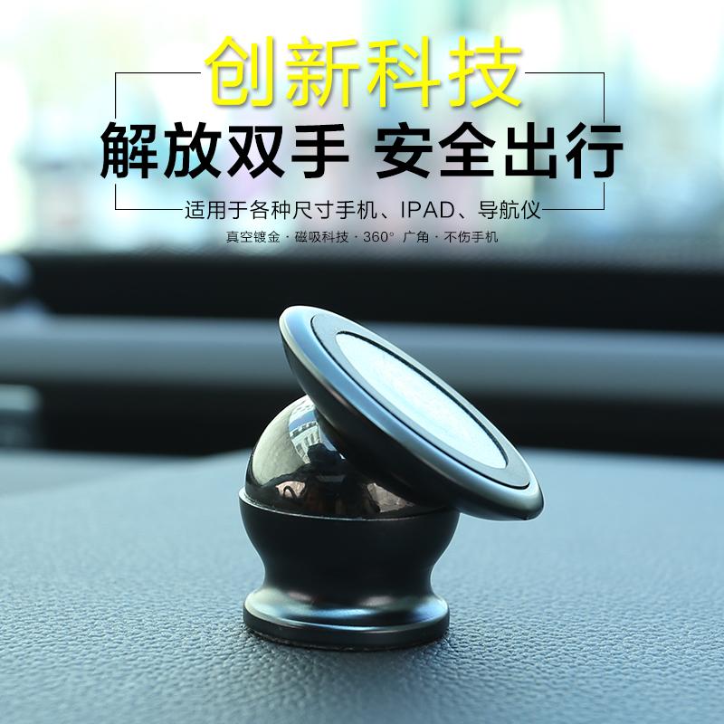汽车磁性磁铁吸盘式磁吸车上电话支撑自吸出风口华为车载手机支架