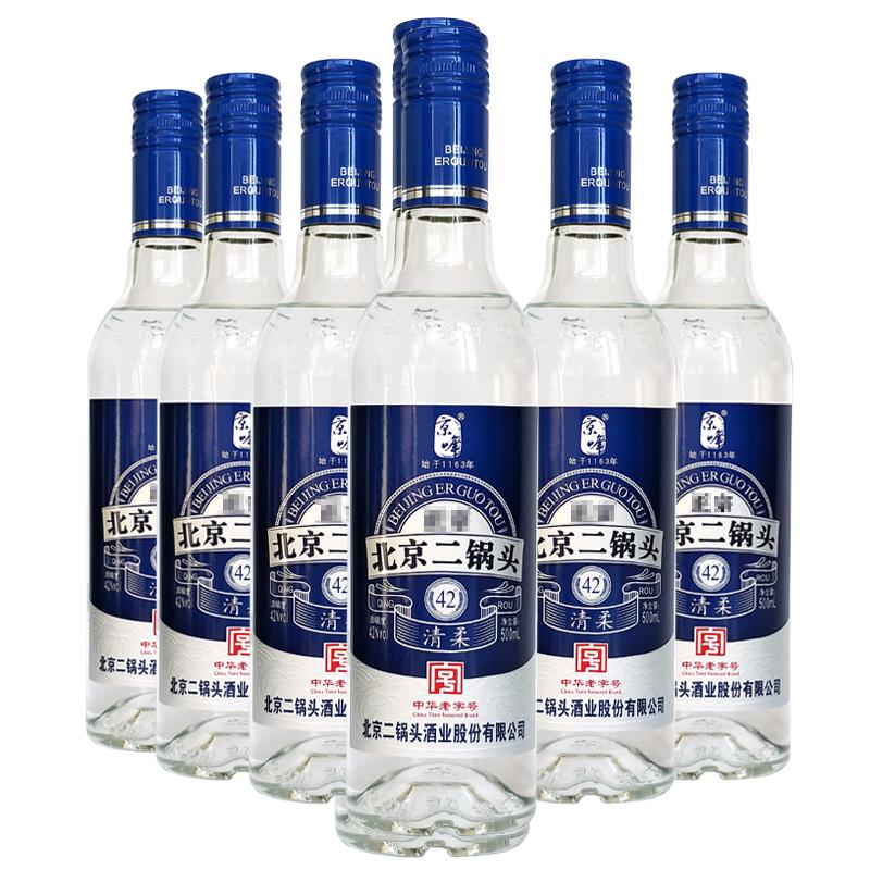 42度北京二锅头500ml×6瓶 套装 清香型白酒聚会宴请光瓶粮食白酒