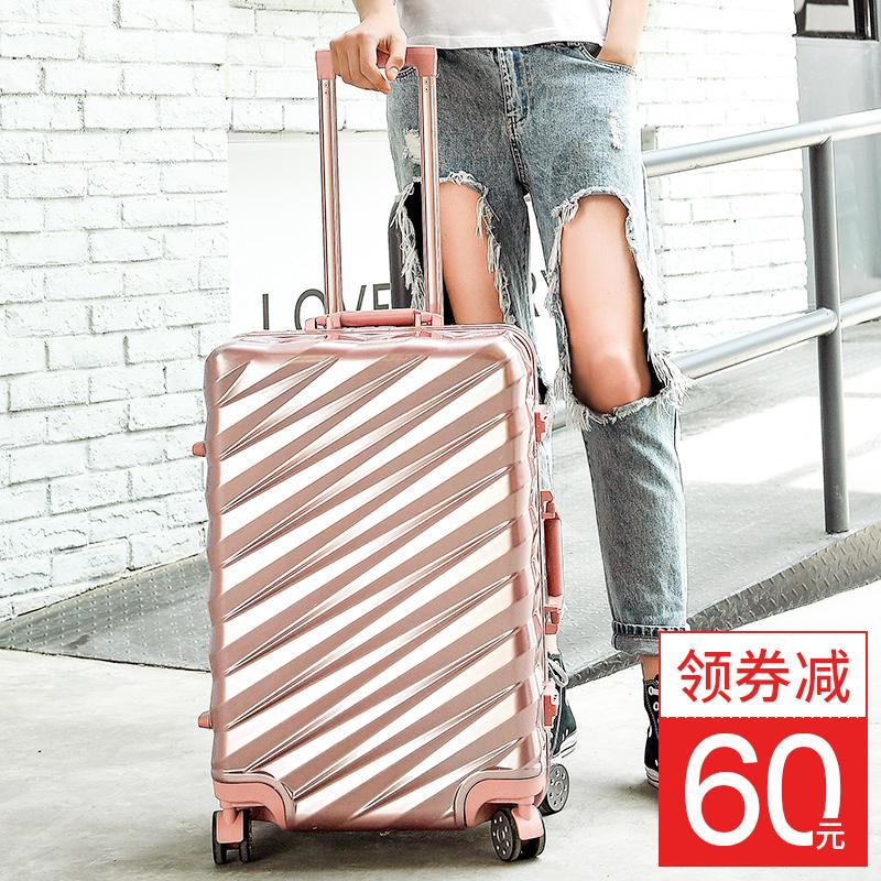 韩版行李箱评测怎么样