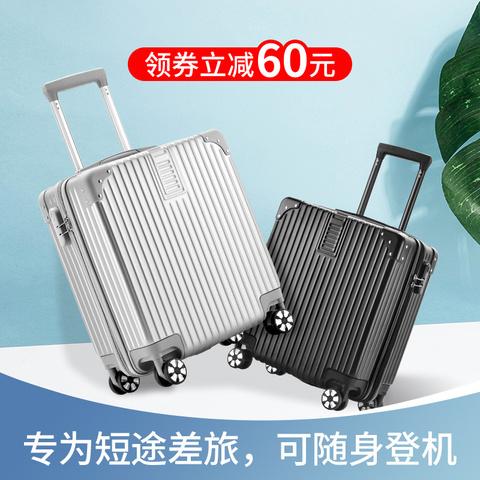行李箱小型轻便拉杆箱女男旅行箱网红ins潮学生密码箱登机箱18寸