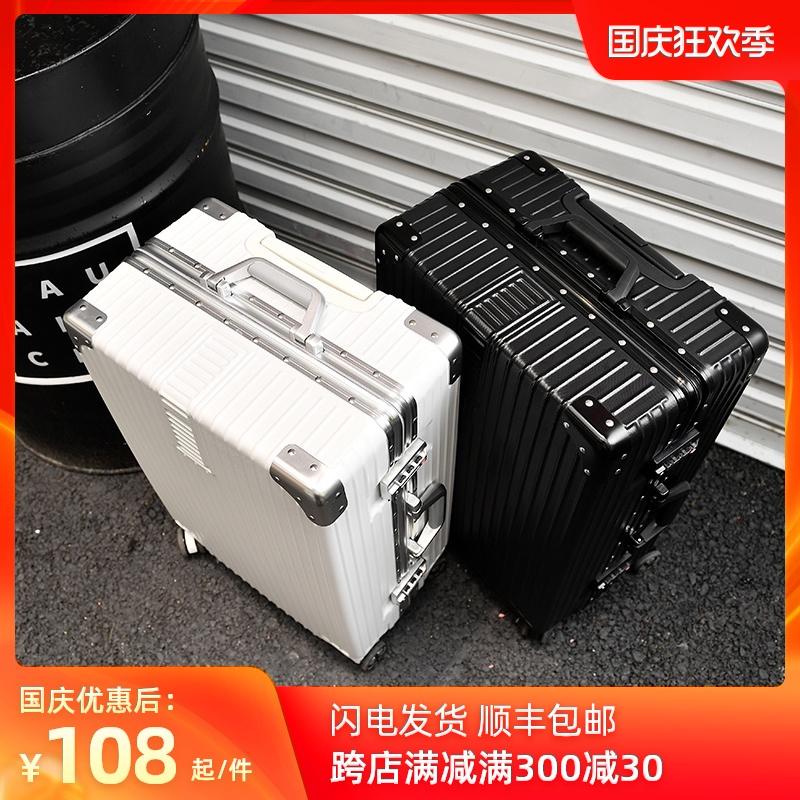 ULDUM旅行箱行李箱铝框拉杆箱万向轮20女男学生24密码皮箱子28寸