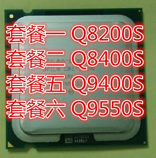 Intel酷睿2四核Q8200s Q8400S Q9400S Q9550S 775低功耗CPU�_式�C
