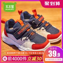 秋季透气飞碟科技跑步鞋减震气垫运动鞋女2019女童跑鞋安踏童鞋