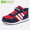 Wood The children fall and winter plus velvet padded shoes men's shoes warm winter 2017 women's shoes two cotton sneakers
